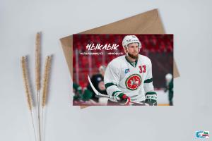 Объединение «Хатлар йорты» выпустило серию татарских открыток о ХК «Ак Барс»