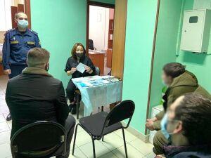 Осужденных без изоляции от общества в Татарстане протестировали на ВИЧ