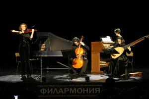 Ансамбль Gnessin Baroque отправил казанцев в «Путешествие по барочной Европе»
