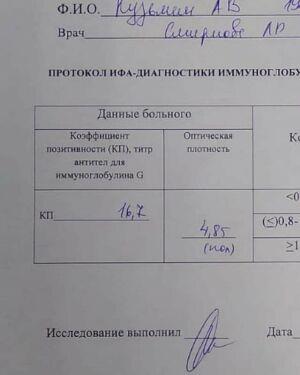 «Прививка сработала!»: Андрей Кузьмин отесте наантитела после вакцины отCovid
