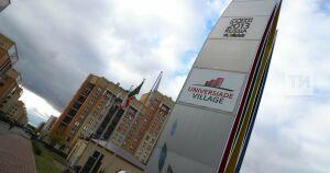 Участники Спецолимпиады в Казани будут жить в Деревне Универсиады и Иннополисе