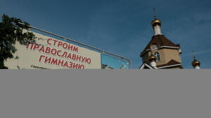В Челнах назначен директор строящейся православной гимназии