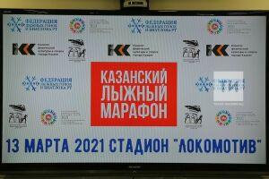 Казанский лыжный марафон 2021 начнется с благотворительного забега