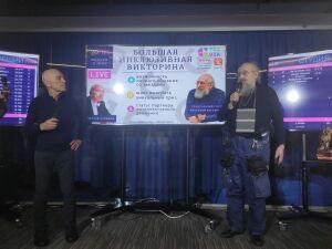 Анатолий Вассерман стал гостем инклюзивной викторины от Нурали Латыпова в Казани