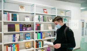 Татарстанцы смогут вернуть книги в любую из библиотек республики