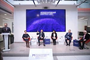 Казань предложит инструменты молодежной политики для всей России