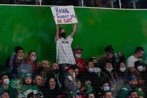 Болельщиков «Ак Барса» пустят на трибуны «Уфа-Арены» после исполнения гимнов