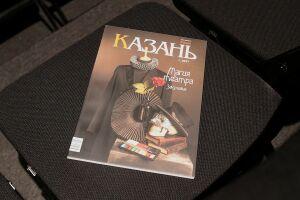 Новый номер журнала «Казань» расскажет о театральном закулисье столицы Татарстана