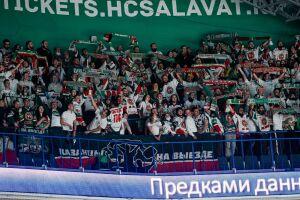 Хоккейный клуб «АкБарс» поселил болельщиков команды впятизвездочном отеле в Уфе