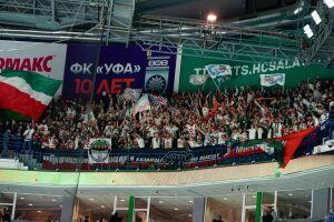 Глава Госсобрания Башкортостана назвал «вакханалией» поведение фанатов «Ак Барса»