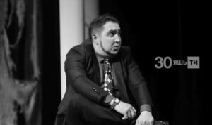 Альметьевский драмтеатр посвятит показ спектакля погибшему год назад актеру