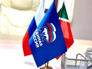 В татарстанской приемной «Единой России» выслушали проблемы обманутых дольщиков