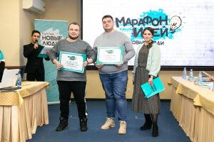 Партия «Новые люди» поддержит социальные проекты в Татарстане