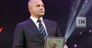 Финал чемпионата ПФО по MMA в Казани посетит Федор Емельяненко