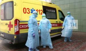 Еще 40 татарстанцев заболели коронавирусом