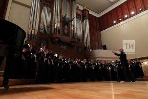 Казанская консерватория проведет юбилейную Казанскую хоровую ассамблею