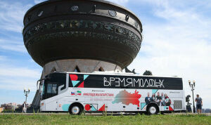 В 2021 году автобус «Время молодых» впервые посетит сельские поселения Татарстана