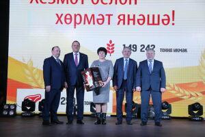 Главы муниципалитетов вручили награды передовикам сельского хозяйства в Мамадыше