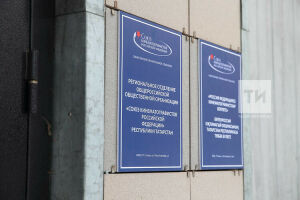 В Казани открылось новое здание Союза кинематографистов Татарстана