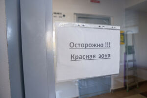 Коронавирус унес жизни еще четырех татарстанцев
