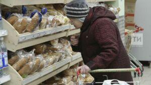 Минэкономразвития РФ начнет мониторить цены на товары и услуги