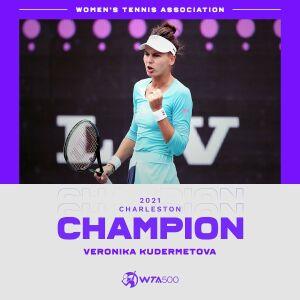 Рустам Минниханов поздравил Веронику Кудерметову с первым титулом WTA в карьере