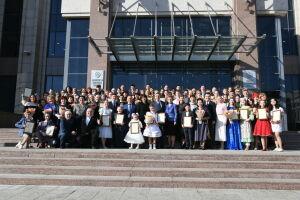 Лейла Фазлеева вручила госстипендии лауреатам фестиваля Созвездия-Йолдызлык-2020