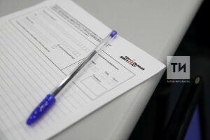 Участниками «Тотального диктанта» стало рекордное число жителей Татарстана