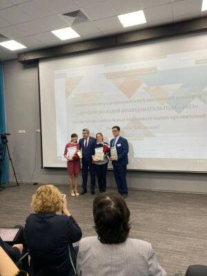 Лучшими молодыми преподавателями года в Татарстане стали педагоги Челнов и Казани