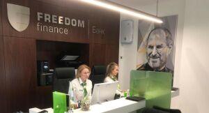 «Фридом Финанс» расширяет присутствие в Казани