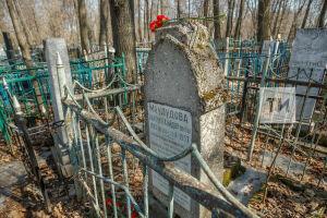 Найдена могила первой и единственной любви Габдуллы Тукая