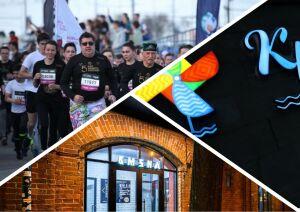 Марафон, open air на набережной и лекция: какие мероприятия пройдут 1 мая в Казани