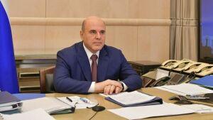 Мишустин в Казани примет участие в заседании Евразийского межправительственного совета