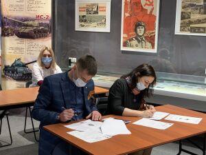По всему Татарстану стартовал «Диктант Победы»