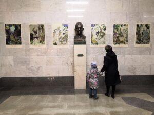 Галерея редких акварелей Баки Урманче открылась на станции метро «Площадь Тукая» в Казани