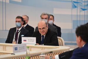 Мишустин на заседании ЕАЭС в Казани: Евразийская интеграция помогает развивать экономику