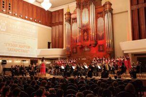 Казанская хоровая ассамблея завершилась концертом татарской хоровой музыки