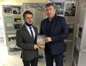 В Волгограде открылась выставка Госархива РТ, посвященная 100-летию ТАССР