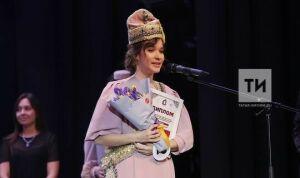 Победительницей конкурса «Красавица весны» стала студентка КФУ Айгуль Шакирова