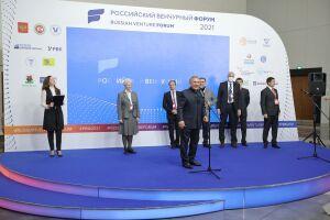 Минниханов в Kazan Expo открыл юбилейный Российский венчурный форум