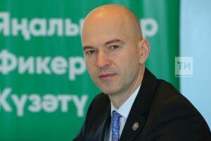 Глава Госкомитета РТ по туризму: Цены на отдых в Татарстане остались на уровне 2019 года