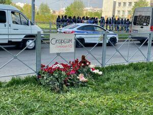 «Казанский стрелок»: от плана нападения до задержания полицией