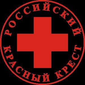 Красный Крест открыл сбор средств для пострадавших при нападении на школу в Казани