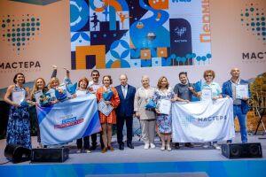 Два представителя Татарстана выступят в финале конкурса «Мастера гостеприимства»
