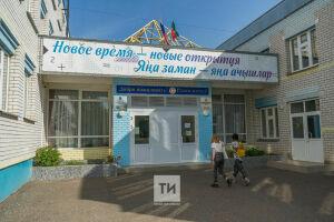 «Отдельные классы, свои учителя и охрана Росгвардии»: как будет учиться школа №175 Казани