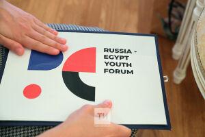 Дружба и совместные проекты: Казань приняла первый российско-египетский молодежный форум