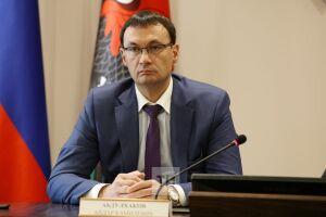 Новым гендиректором  МУП «Метроэлектротранс» стал Айдар Абдулхаков