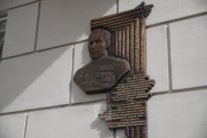 В Казани торжественно открыли мемориальную доску генерал-майору Федору Красавину