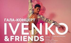 Современная и классическая хореографии столкнутся на казанской сцене