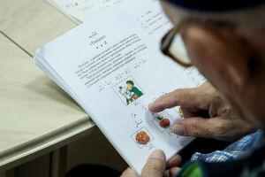 Сберечь язык и культуру: Госсовет РТ готовит законопроект о нематериальном наследии РФ